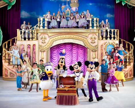 Disney on ice discount coupon