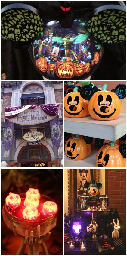 Disneyland Halloween Merchandise